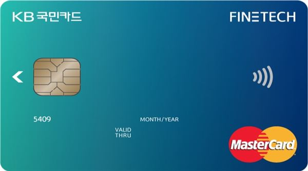 KB국민카드, 'KB국민 파인테크(FINETECH) 카드' 출시