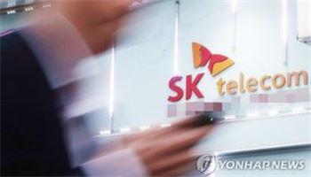 SK텔레콤 9월 성수기 1주일 영업정지…정부에 불복한 댓가?