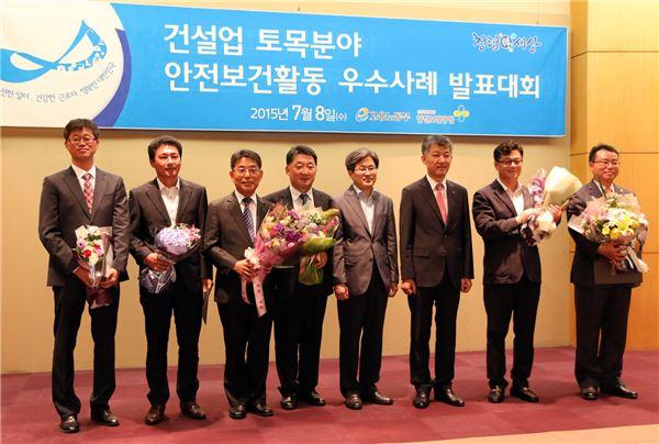 SK건설, 안전보건활동 평가 고용노동부장관상 수상