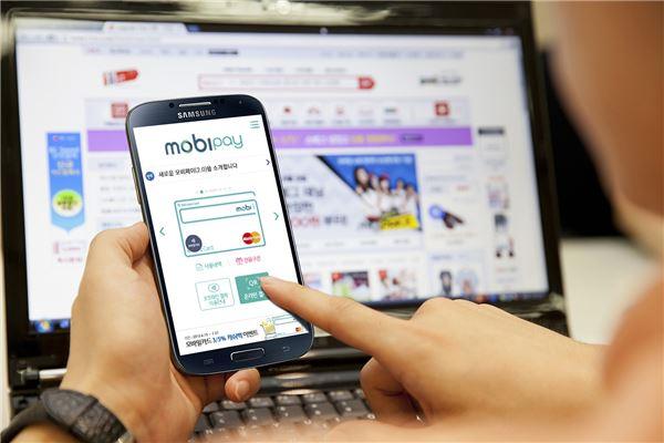 하나 앱카드 '모비페이' 150만 회원 돌파 기념 이벤트