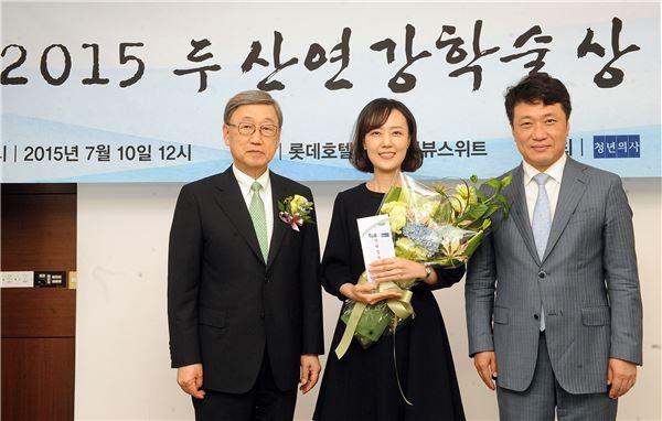 '2015 두산연강학술상' 의학논문 부문 김미나 조교수 수상