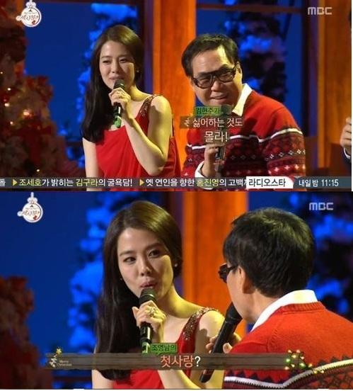"""'나를 돌아봐' 조영남, 김현주에 사심 표현?…""""이렇게 예쁜 여자와 단둘이"""""""