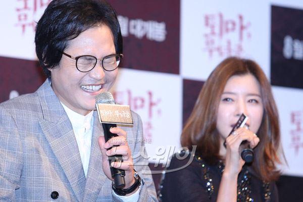 김성균·유선,화기애애한 제작발표회