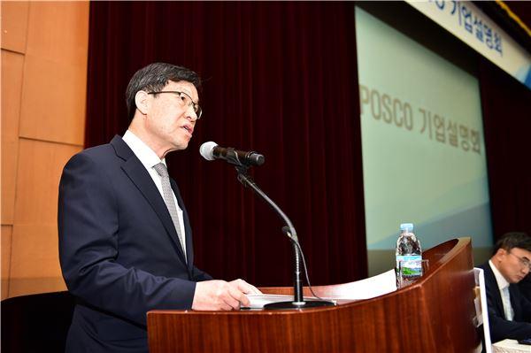 권오준의 포스코 혁신…걸림돌은?