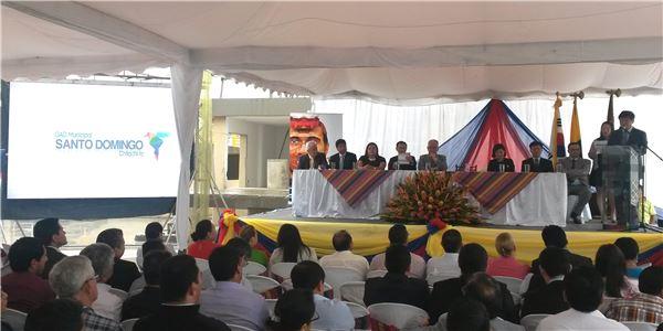 수출입銀, 한국기술로 에콰도르에 수돗물 공급