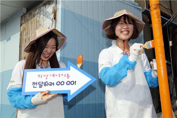 포스코에너지 '희망에너지 5기 대학생봉사단' 활동