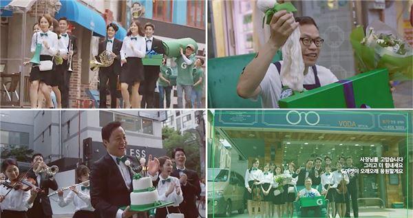 G마켓, 자영업자 응원 캠페인 영상 화제…유튜브 100만뷰 돌파
