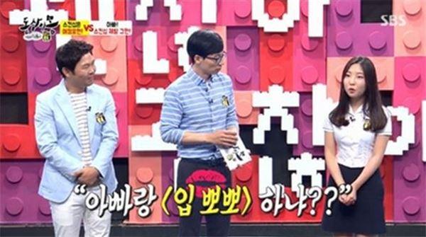 SBS '동상이몽', 내용논란에 이어 조작 논란 휩싸여