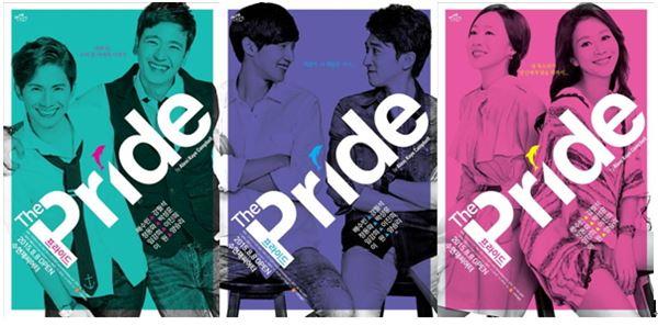 배수빈·정동화·강필석, 연극 '프라이드' 포스터 3종 공개