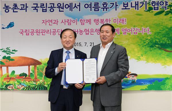 """NH농협은행, """"여름휴가는 농촌과 국립공원에서"""" 캠페인 전개"""