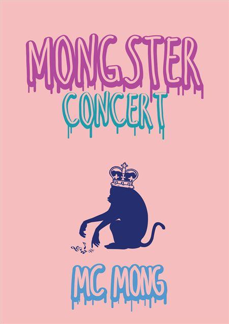 MC몽, 6년만의 단독 콘서트 티켓 전석 매진…'내 생애 가장 행복한 시간' 될까