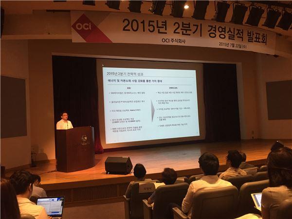 """이우현 OCI 사장 """"향후 태양광·ESS 사업 집중한다""""(종합)"""