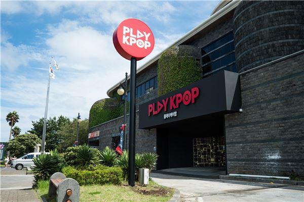 제주 'K-POP 디지털 테마파크' 개소