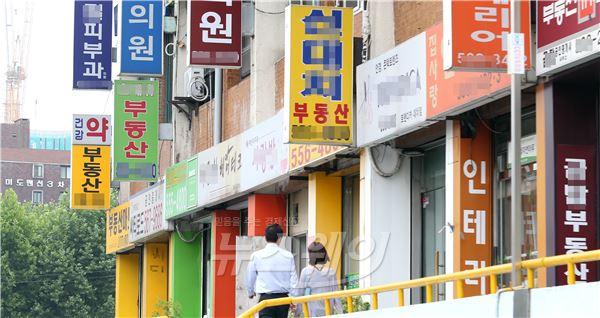 '가계부채 종합관리방안' 부동산시장에 악재