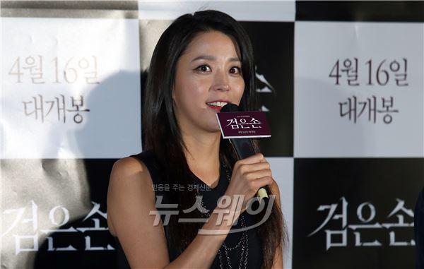 """한고은, 8월 30일 결혼 """"소규모 비공개 예식"""" (공식입장)"""
