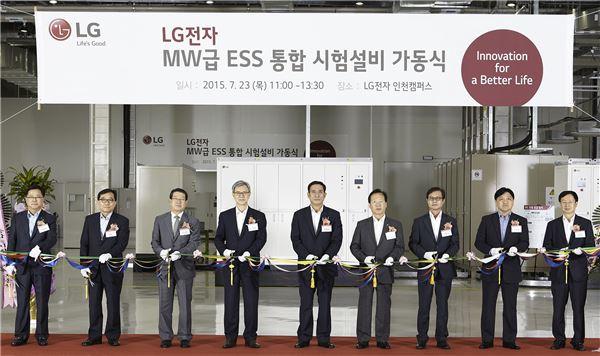 LG전자, 국내 최대 규모 1㎿급 ESS 통합 시험 장치 구축