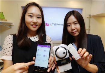 LGU+, 10월까지 사물인터넷 서비스 5종 가격 인하 이벤트