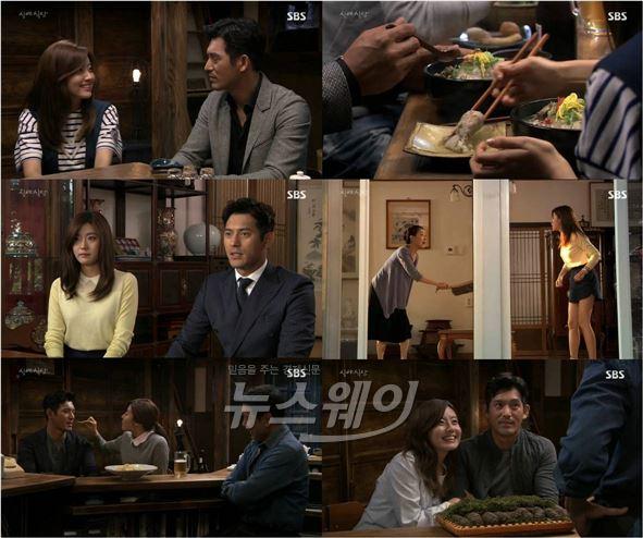 남지현, '가족끼리' 사투리 소녀 맞아?… '심야식당' 오지호와 로맨스