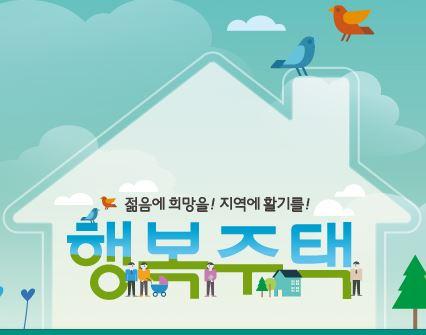 목동 행복주태 지역취소 잠실·송파도 영향