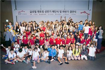 KT, 기가아일랜드 초등학생 초청 멘토링 행사 개최