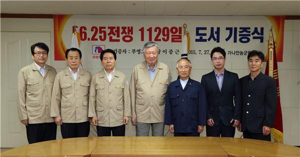 이중근 부영그룹 회장, 6·25 전쟁 역사書 미래 농촌지도자에 보급