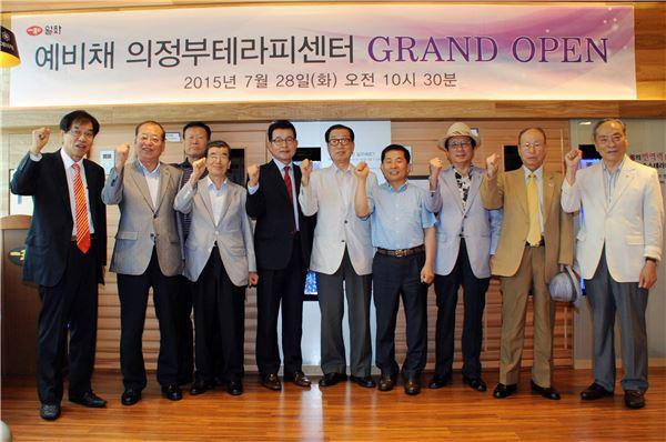 일화, 건강브랜드 '예비채' 1호 가맹점 의정부 센터 오픈