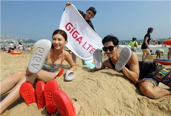 KT, 해운대 해수욕장서 '기가 LTE 슬리퍼' 이벤트 진행