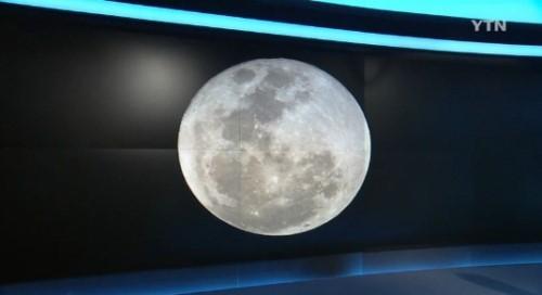 오늘 밤 블루문 뜬다…이틀 연속 보름달 '기이한 현상', 이유는?
