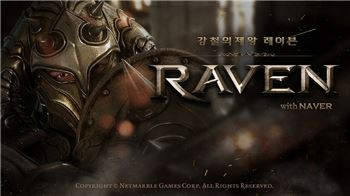 넷마블 '레이븐' 2분기 '이달의 우수게임' 선정