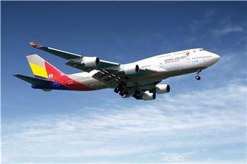아시아나항공, 할인 항공권 구매 편의성 높인다