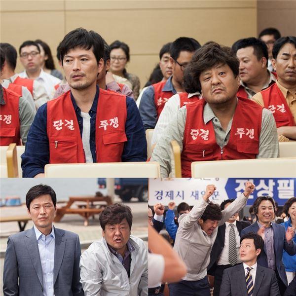 '어셈블리' 정재영·성지루, 로코보다 재밌는 브로맨스