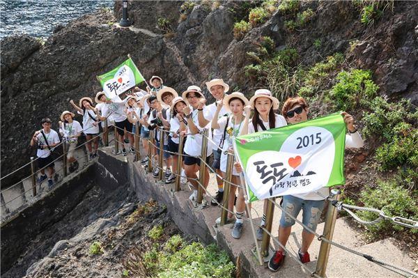 LG하우시스, 독도 아름다움 SNS로 알리는 '청년캠프' 진행