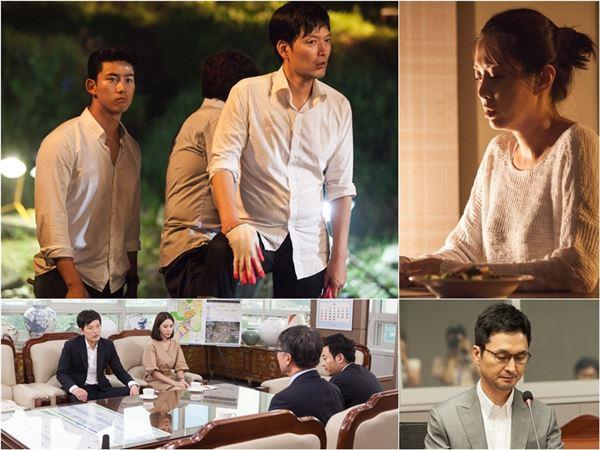 '어셈블리' 정재영·송윤아, 장현성 결별 택했다
