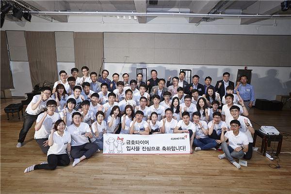 금호타이어, 신입사원 초청 음악회 개최