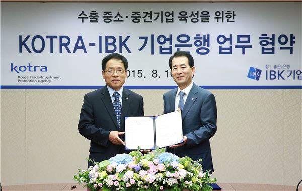 IBK기업은행, '세계일류상품' 수출 중소·중견기업 육성