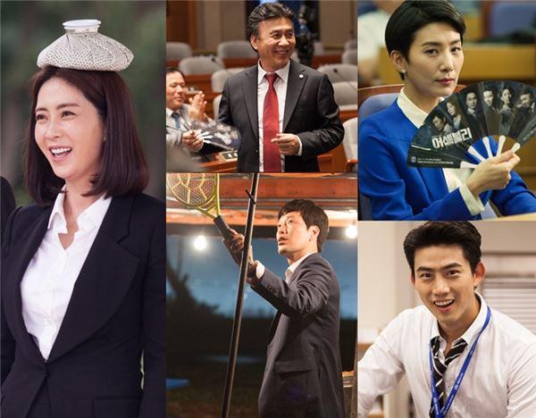 '어셈블리' 배우들의 '태양을 피하는 방법'…5人5色 피서법 공개