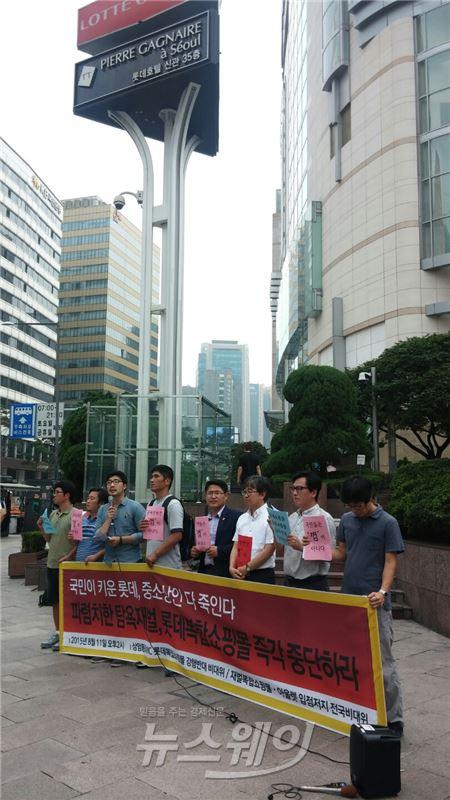 롯데그룹 불똥 '복합 쇼핑몰' 진출 비판