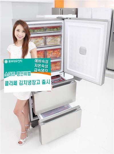 동부대우전자, 2016년형 클라쎄 김치냉장고 출시