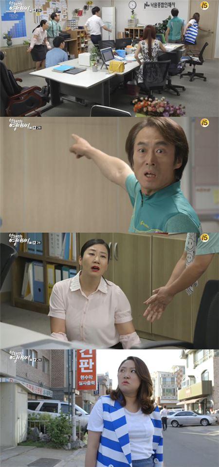 """김현숙, 결국 회사에 퇴직…조제덕에 """"옘병할 놈아"""""""