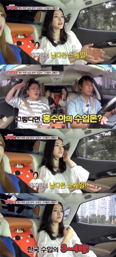 """'택시' 홍수아가 밝힌 추자현 中 출연료는?…""""회당 1억이다"""" 대박"""