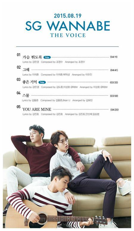 """SG워너비, 새 앨범 트랙리스트 공개…""""전곡이 타이틀곡 아니야?"""" 기대감 UP"""