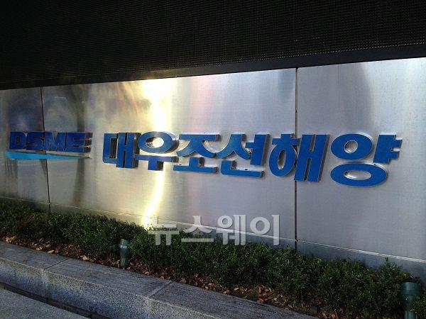 """대우조선 노조 """"인위적 구조조정에 반대…강경 대응할 것"""""""