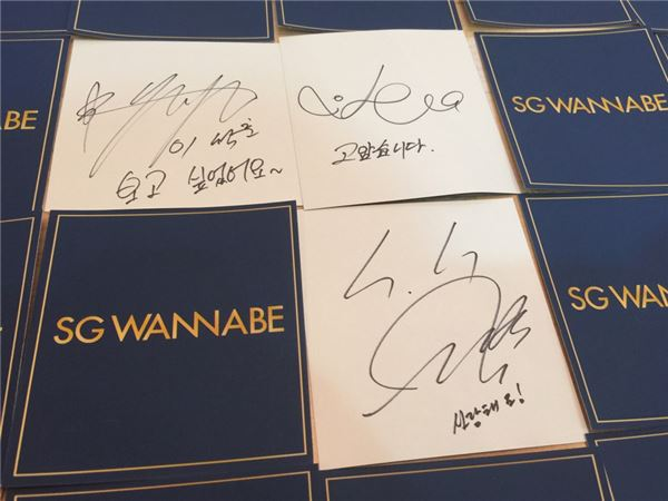 """SG워너비, 데뷔 11년만에 첫 팬미팅 진행한다…""""11년간 함께 해줘서 고마워요"""""""