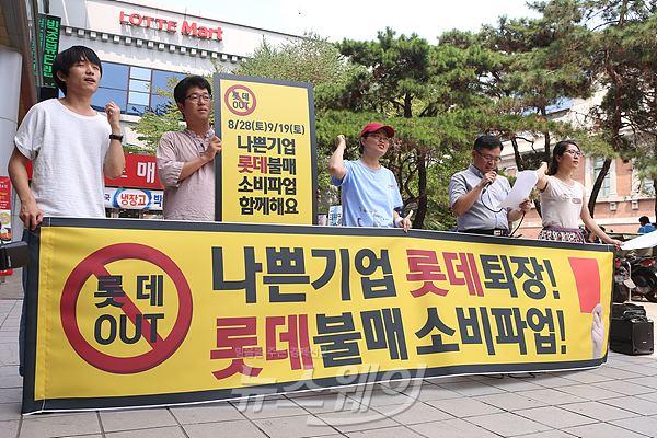 신동빈 사과에도 '反 롯데 감정' 여전히 부글부글