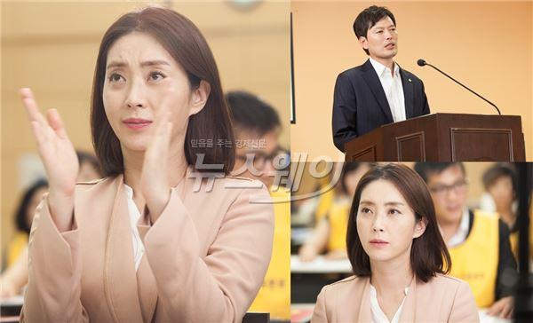 '어셈블리' 송윤아, 눈물 글썽이며 박수친 사연은…