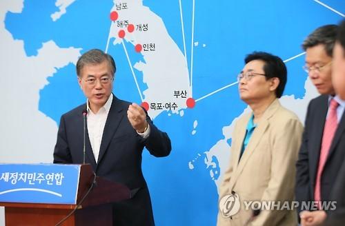 문재인 대표, 광복 70주년 기자회견