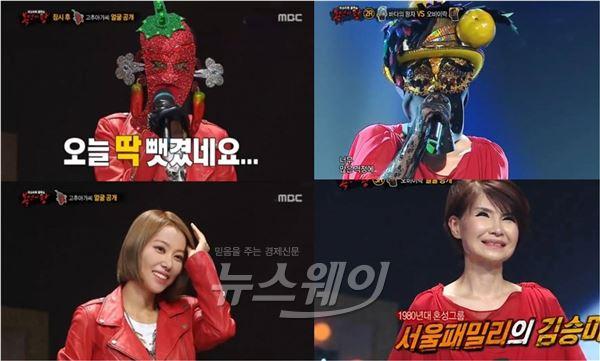 '일밤', '복면가왕' 이변속출에 시청률↑… 하와이 정체 홍지민?