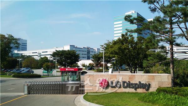 LCD 생산 20년 맞은 LGD, 'OLED 중심 경영' 선언