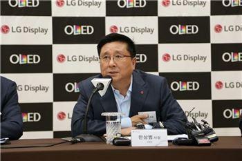 [연봉공개]한상범 LG디스플레이 사장, 상반기 보수 14억900만원