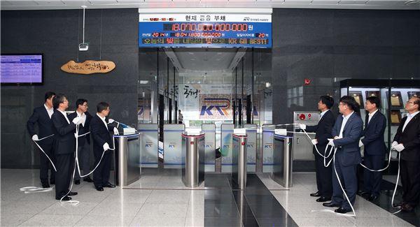 철도시설공단, 대전 본사 출입구에 KR부채시계 설치